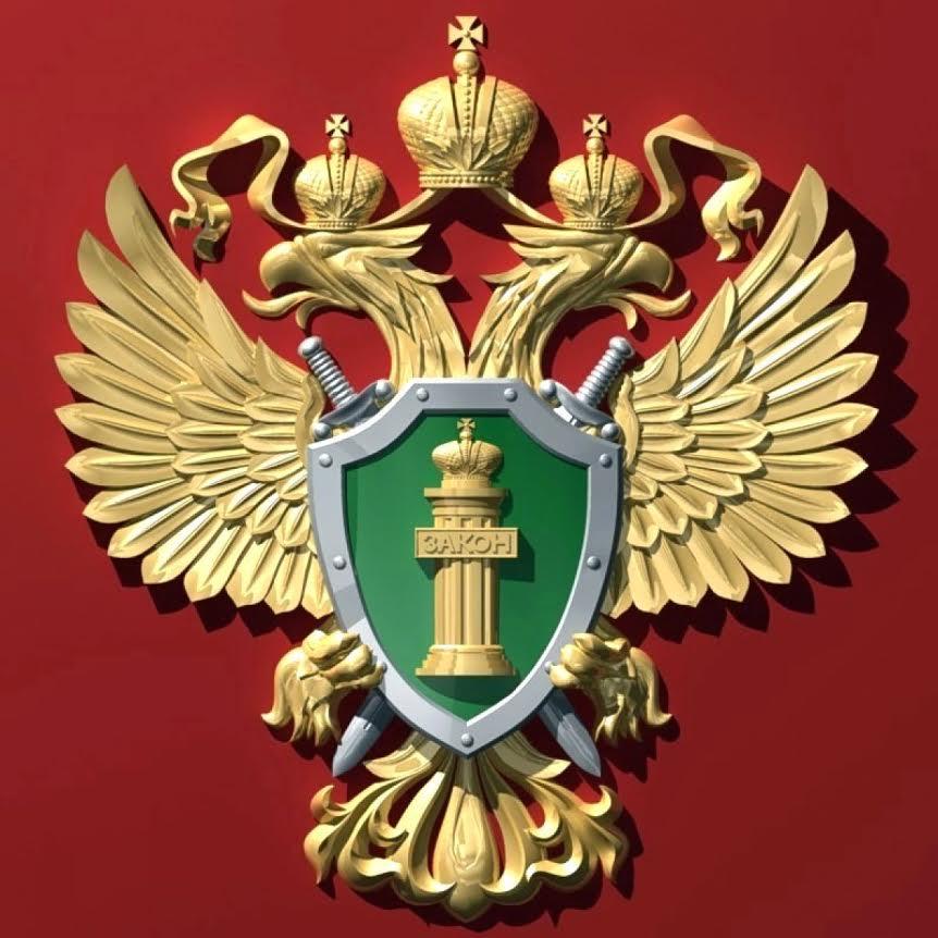 Судебный участок 209 центрального района г санкт-петербурга